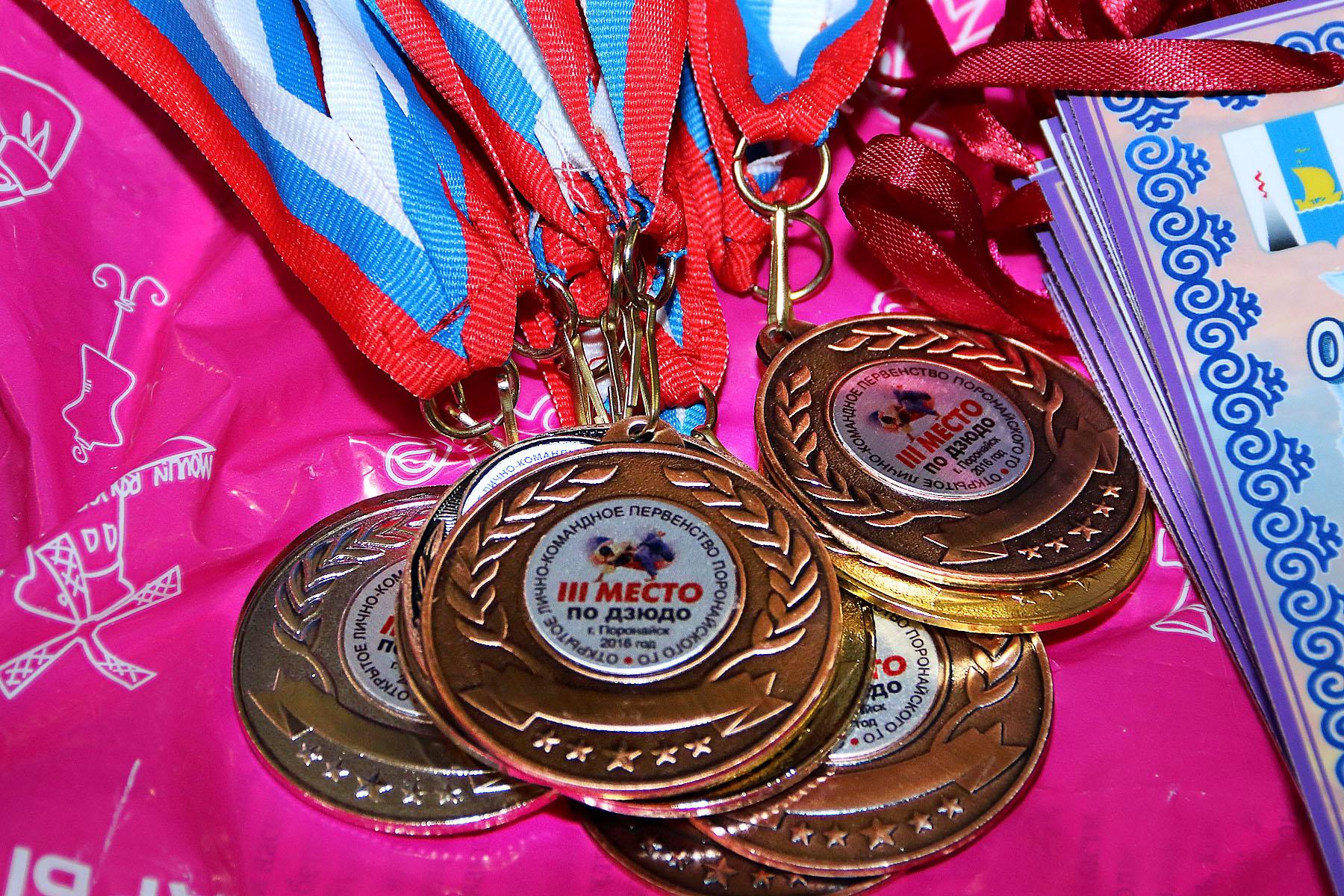 спортивные медали