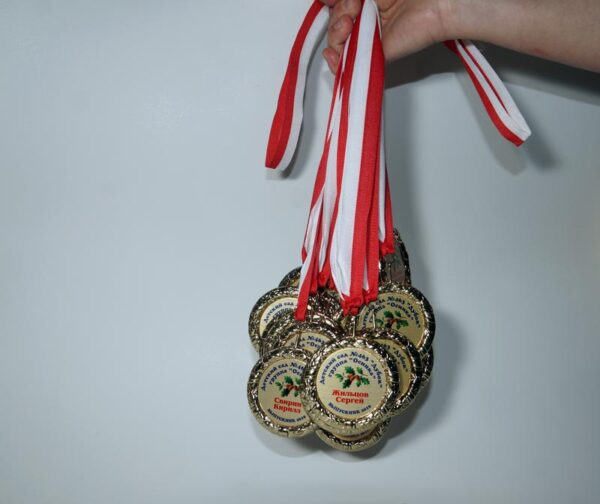 Наградные медали