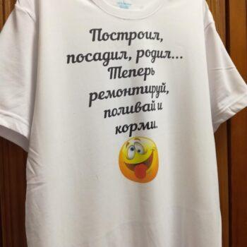 футболка с надписями